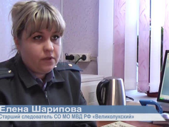 ВЛуки.ру: Виновника ДТП в Русаново будут судить