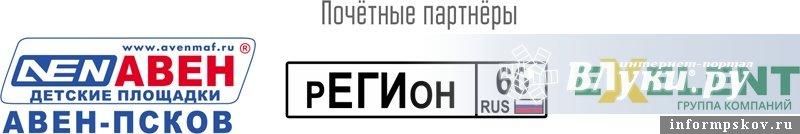 Дом 2 новости тв россия