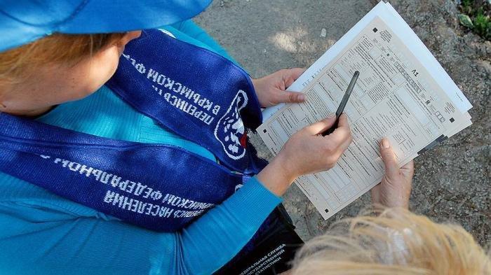 Росстат: граждан России небудут облагать штрафом заотказ отучастия впереписи населения