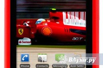 Коммуникатор ACER Liquid E Ferrari был мне подарен на день рождения, но не…