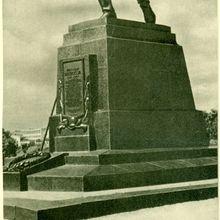 Памятник Александру Матросову