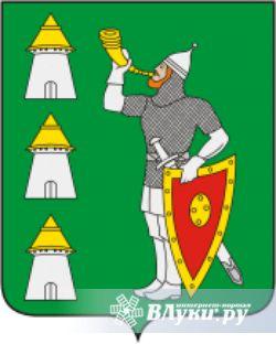 Герб Локнянского района : Администрация Локнянского района : Великие Луки