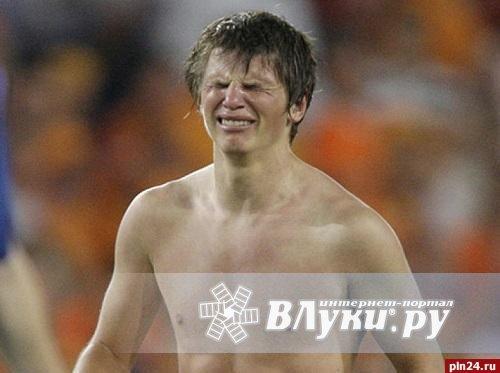 goliy-arshavin-foto