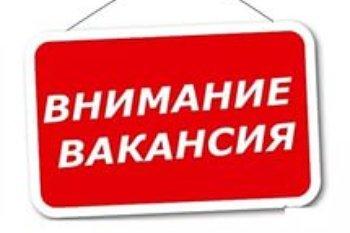 Сотрудник на разгрузку / выкладку товара (Подработка)  Должностные…
