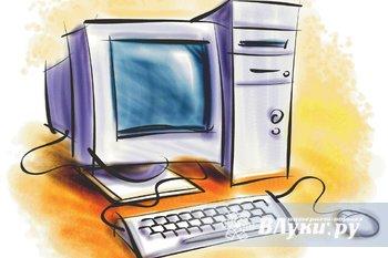 Производим профессиональный ремонт компьютеров, ноутбуков, принтеров, МФУ.…