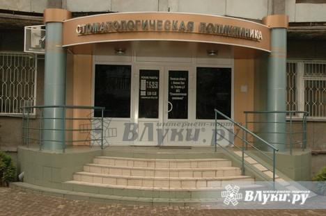 Медицинский центр практик в г. перми