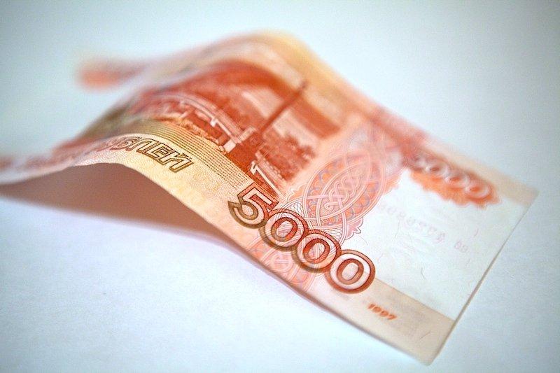 ВВеликих Луках обнаружена фальшивая купюра в5000 рублей