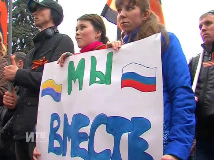 Импульс\u002DТВ: Митинг солидарности с братским народом Украины