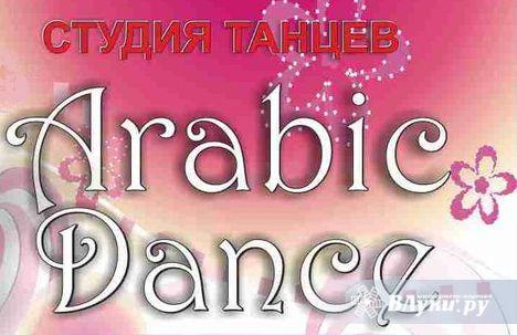 Студия танцев «A\u002DDance», ИП Максименко А.А. : Студия танцев «A\u002DDance», ИП Максименко А.А. : Великие Луки