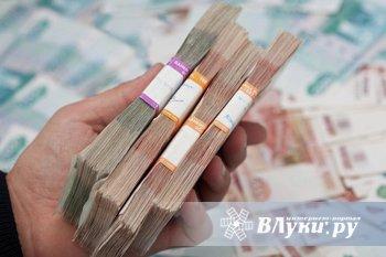 Житель Великих Лук задолжал банку без малого 570 миллионов рублей