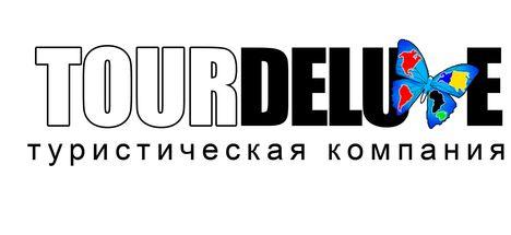 ООО \u0022Тур де Люкс\u0022 : Туристическая Компания DELUXE,ООО«Тур Де Люкс» : Великие Луки