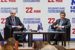 Вопросы поддержки малого и среднего предпринимательства обсудили на Псковском форуме «Единой России»