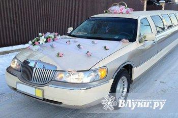 Предлагаем услуги лимузина и автомобилей бизнес класса с водителем.  1)Аренда…