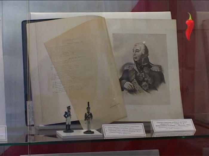 Перец\u002DРапид: Выставка в краеведческом музее