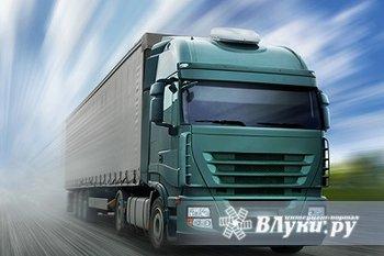 Уральская Транспортная Компания предоставляет услуги по перевозке грузов не…