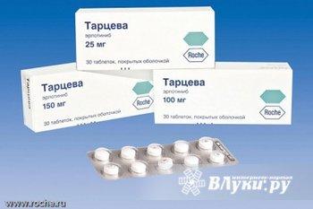 Куплю препарат Тарцева быстро и дорого, торг уместен. Только русифицированный.…