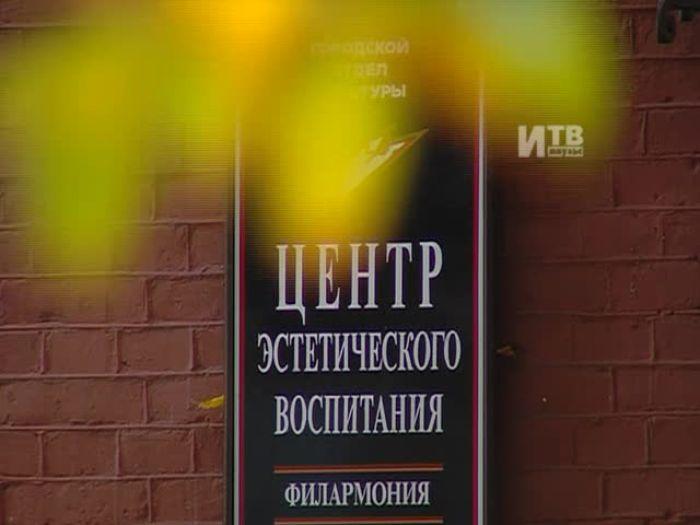 Импульс\u002DТВ: Выставка О.Александрова в ЦЭВ