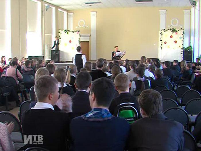 Импульс\u002DТВ: День памяти С. Ковалевской в гимназии