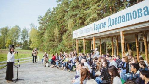 В Псковской области стартует фестиваль Заповедник посвященный