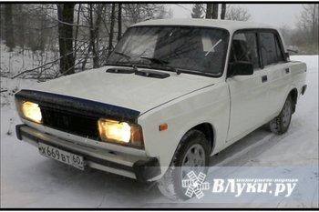 Продается ВАЗ 21053 1999 г. в. Объем двигателя – 1500 см3. После капитального…