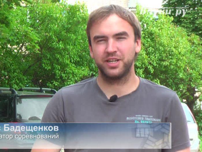 ВЛуки.ру: Финал первенства по автомобильному спринт слалому