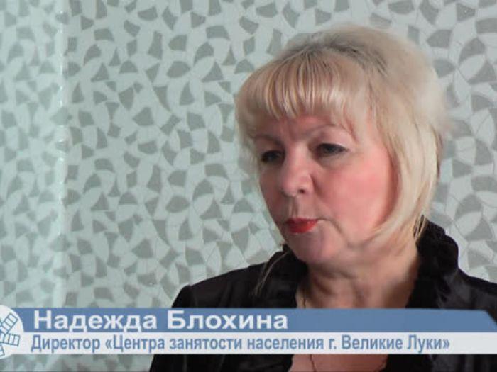 ВЛуки.ру: На базе великолукского «Общества инвалидов» начались компьютерные курсы