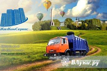 """ООО """"Жилкомсервис"""", которое занимается уборкой мусора с контейнерных площадок в…"""