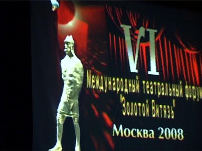 ДТВ\u002DРапид: Драмтеатр получил награду театрального форума «Золотой витязь»