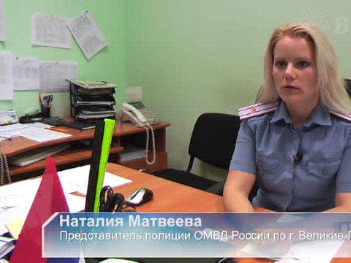 ВЛуки.ру: В Великих Луках осуществляется незаконный пошив спортивных костюмов с логотипом фирмы Adidas