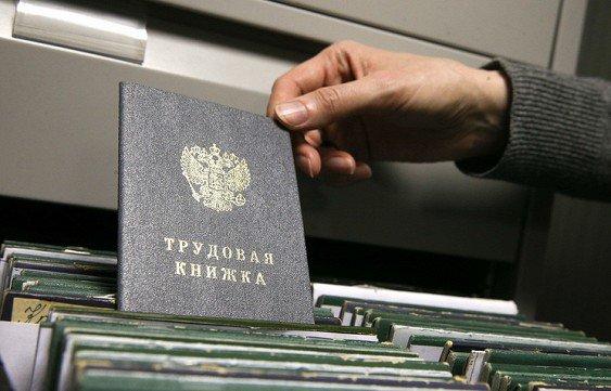Минтруд возвратит надзорным органам право контролировать работодателей