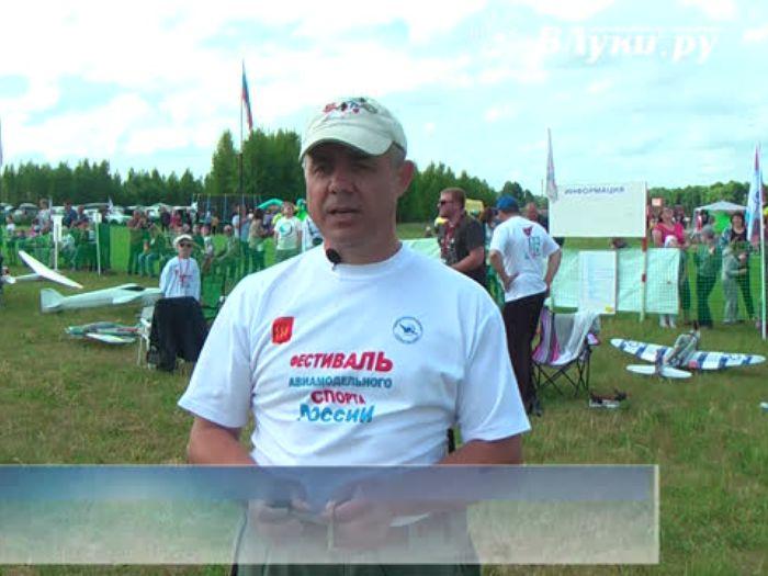 ВЛуки.ру: Фестиваль авиамодельного спорта России в Великих Луках