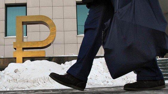 Руб. опустится на10%, нефть— недороже $60, санкции неотменят
