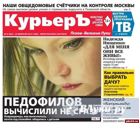 porno-primorskiy-kray-gorod-dalnegorsk-pyanaya-foto