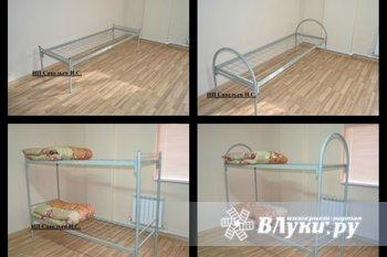 Кровати полностью металлические. Одноярусные и двухъярусные. В основании…