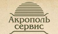 «Акрополь сервис», ИП Сундукова Е.В. : «Акрополь сервис», ИП Сундукова Е.В. : Великие Луки