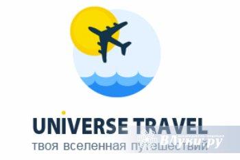 Онлайн бронирование мест в маршрутном автобусе на рейсах Псков - Великие Луки,…