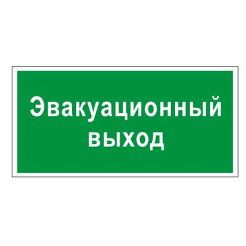 Больница восстановительного лечения в москве адреса