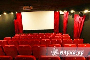 3D мини-кинотеатр на 12-100 мест Лучшая бизнес идея 2013 года. Открытие своего…