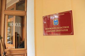 «Единая Россия» получит в Псковском областном Собрании большинство депутатских мандатов