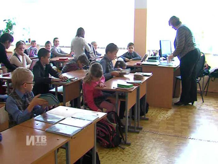 Импульс\u002DТВ: «Дорожная карта»: зарплата педагогов