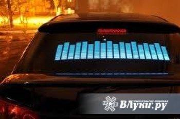Эквалайзер на заднее стекло для автомобиля.  Реагирует на музыку в автомобиле,…