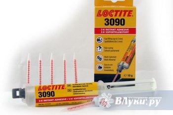 Клей Loctite 3090 низкая цена  LOCTITE 3090 – моментальный, 2-компонентный клей…
