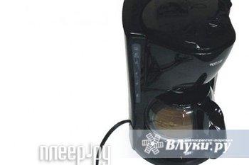 Кофеварка для Автомобиля  KOTO 12V-602 650ml  подсоединяется к прикуривателю.…