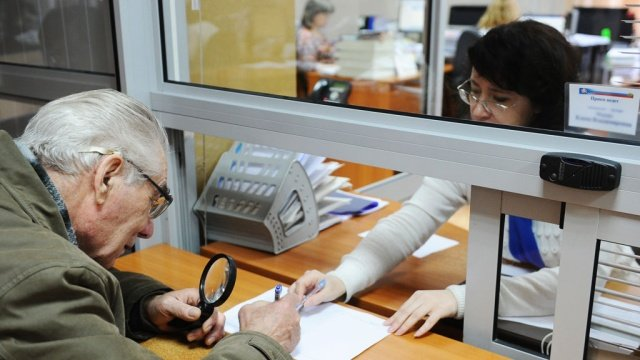 Министр финансов РФ подготовил проект пенсионной реформы из 6-ти пунктов