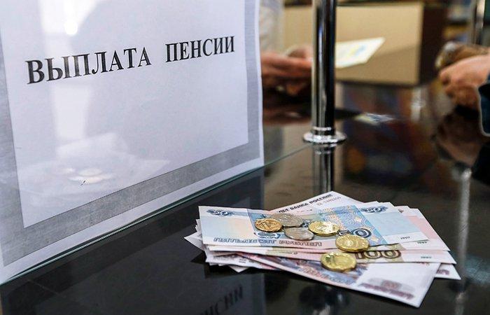 Вторая пенсия военным в 2015 году в россии