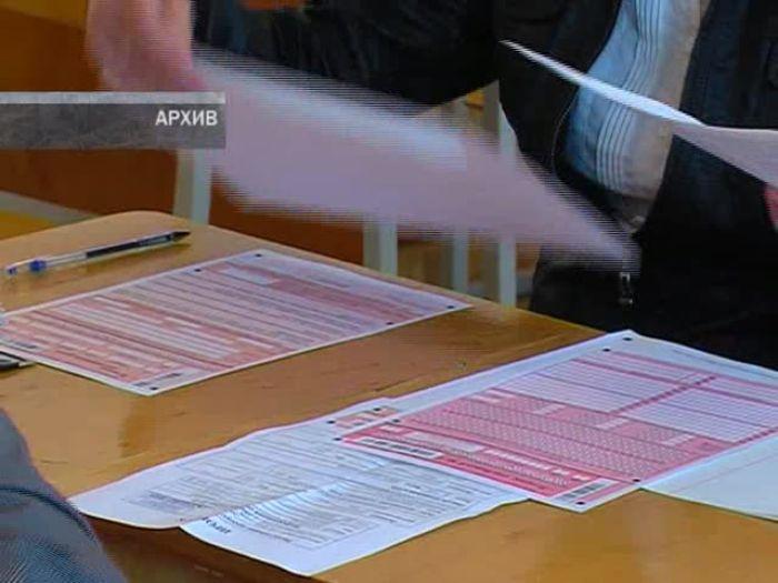 Импульс\u002DТВ: Регистрация на итоговое сочинение