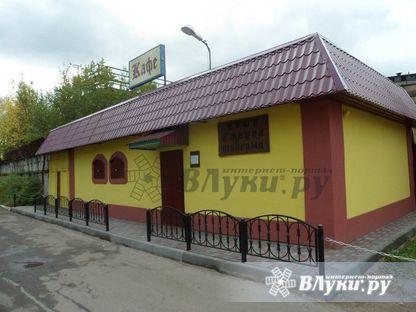 Кафе «Старая таверна» (банкетный зал) : Кафе «Старая таверна» (банкетный зал) : Великие Луки