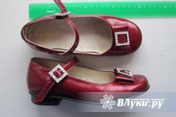 """Продам туфли мало б/у р.30 фирмы """"Котофей"""",ц.700р."""
