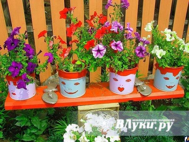 Укрась свой сад своими руками