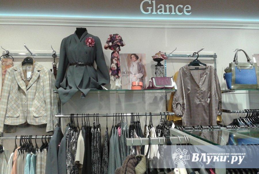 Женская Одежда Гланс